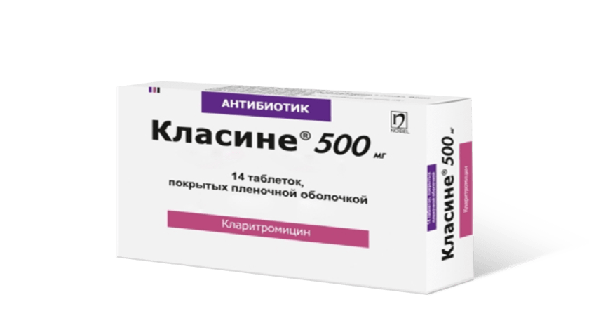 Klacine 500mg 14 Tablet