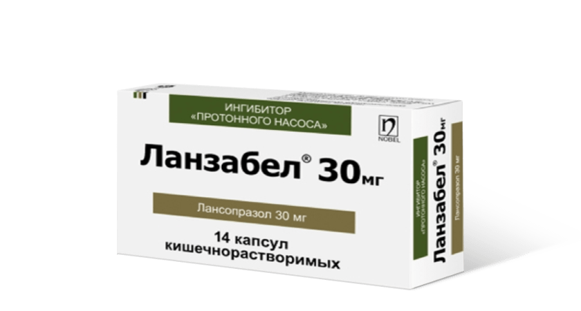 Lanzabel 30mg 14 Tablet